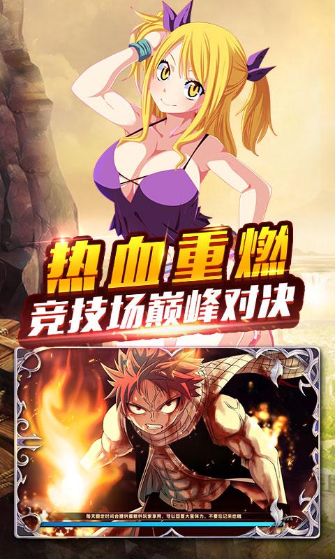 妖尾2-魔灵兵团截图