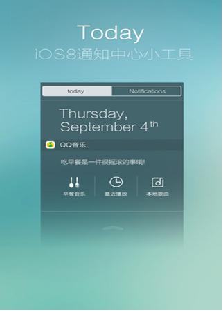QQ音乐app软件截图1