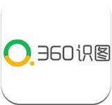 360识图