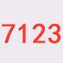 7123游戏盒子
