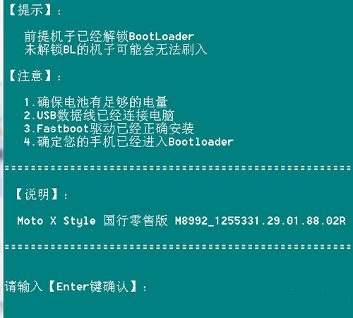 Moto X Style修���行6.0基�Ы坛�_一�I刷入恢��WIFI信�