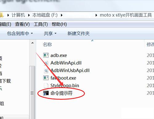 Moto X Style去除解�i後�_�C警告��面的教程