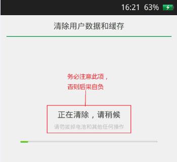 OPPO A79卡刷刷机教程_OPPO A79卡刷包刷机方法