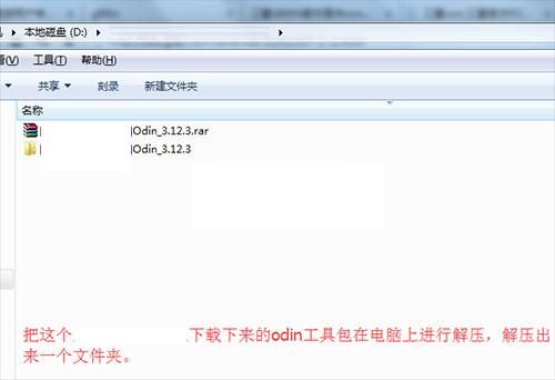 三星GALAXY Note8 7.1 root教程_三星N9500�@取7.1的root�嘞�