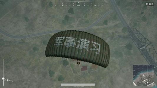 绝地求生怎么跳伞到指定位置_绝地求生精准降落技巧盘点