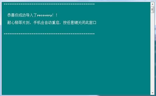 �t米Note 5A刷recovery教程_�t米Note5A第三方recovery下�d