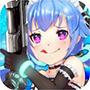 狙击兵器少女安卓版