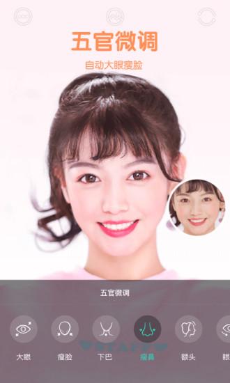 Faceu激萌app软件截图2