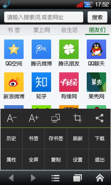 悦动浏览器