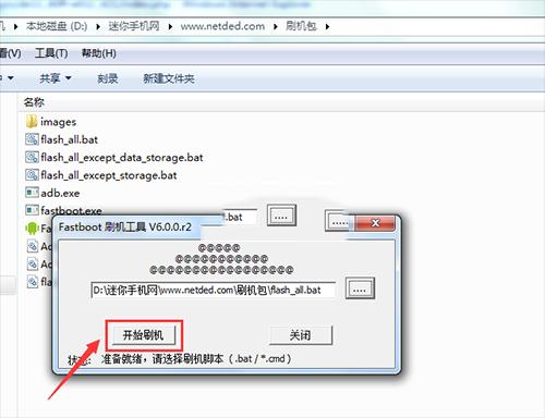 天�ZE8�刷刷�C教程_天�ZE8��用的�刷rom包