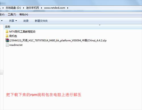 天�ZNibiru H1C�刷刷�C教程_天�ZH1C�刷刷�C包