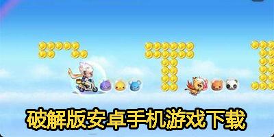 http://img.cnanzhi.com/upload/20180118/b2146bbc81a2b193f9a29df2c897df2b.jpg