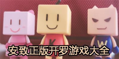 http://img.cnanzhi.com/upload/20180119/dc3b14b5cc9ffcc03a84714dbe2c3559.jpg