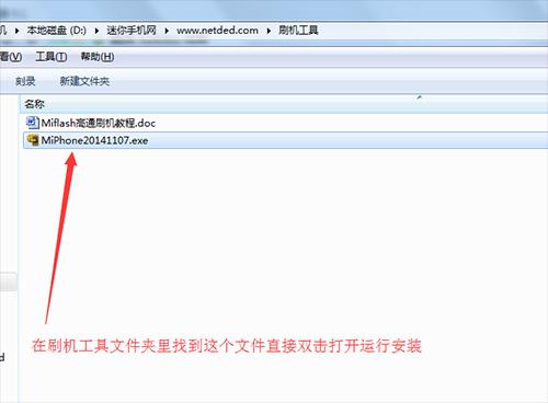 天�ZTouch2c�刷刷�C教程_天�Z2c�刷刷�C包下�d