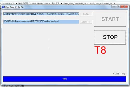 美图T8线刷刷机教程_美图T8线刷rom包