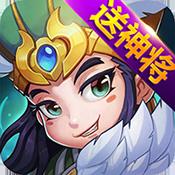 三国志·卧龙传ios版