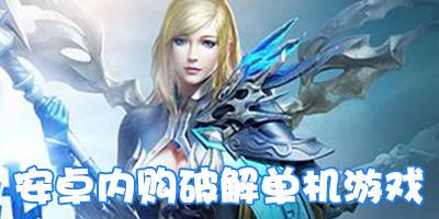 http://img.cnanzhi.com/upload/20180211/c610d9369ab2988a4d458941bd6de083.jpg