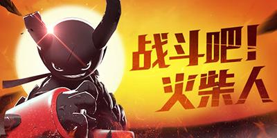 http://img.cnanzhi.com/upload/20180211/db1535c4467bf8bb377ea5f7e769fb27.jpg