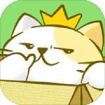 猫咪挂机安卓版