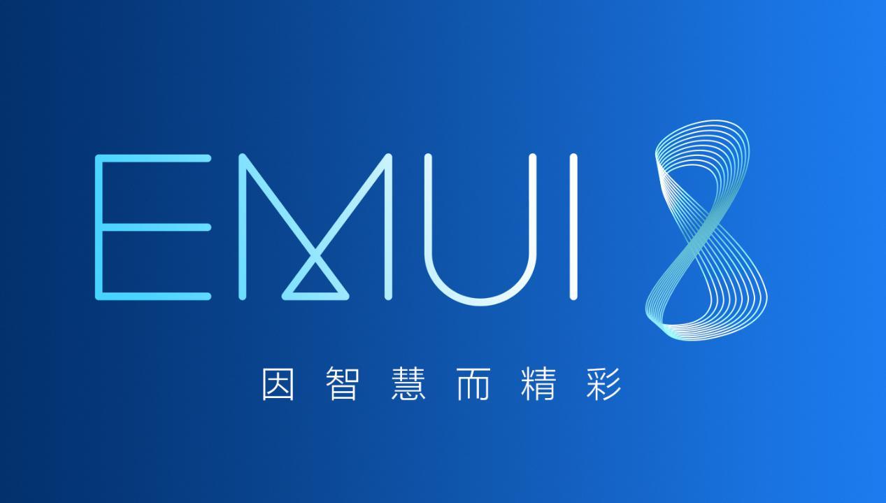 EMUI 8.0好用吗 EMUI 8.0 升级大拷问