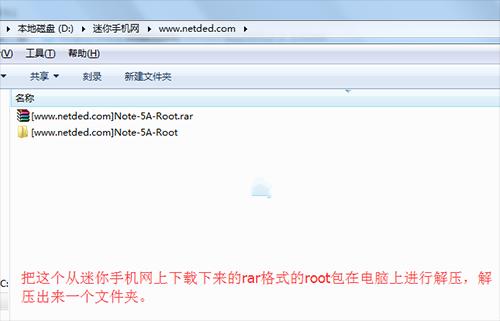 �t米Note 5A root教程_�t米Note5A怎麽root�嘞�