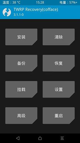 红米note5a怎样用recovery进行卡刷_红米note5a卡刷刷机教程