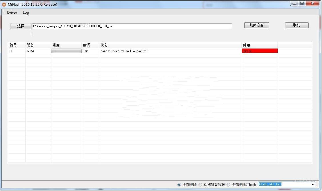 """小米 �t米刷�C���e""""cannot receive hello packet"""" 解�Q攻略"""