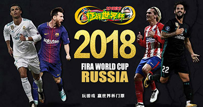 征战世界杯bt版.jpg