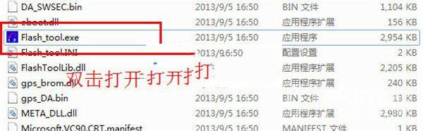 长虹 Z3t线刷刷机攻略_长虹 Z3t专用ROM包下载