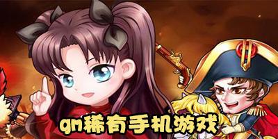 http://img.cnanzhi.com/upload/20180423/e740acb96699857ccee15db6ca55993b.jpg