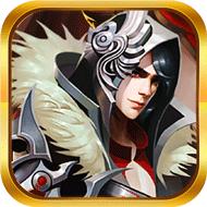 傲剑乾坤iOS版