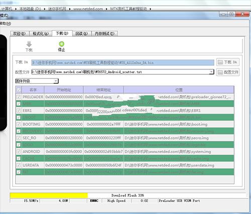 奥乐AOLE636mini专用刷机包下载