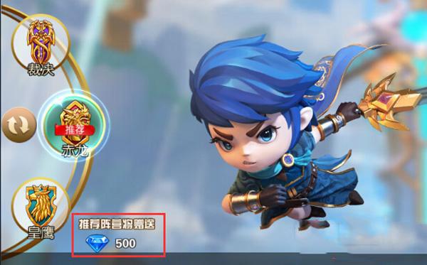 梦幻龙域变态版如何选择阵营_阵营选择攻略