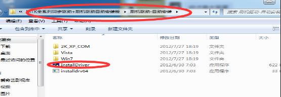 OPPO X909刷机图解_OPPO X909线刷包下载