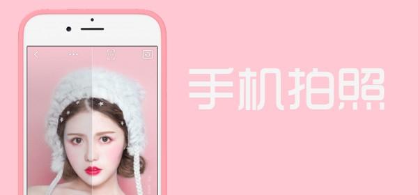 手机萌拍相机app推荐