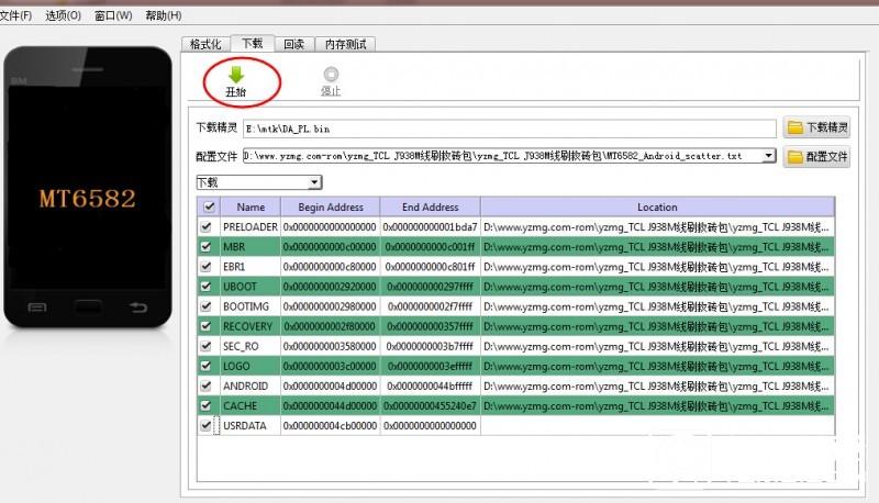 TCL P302C线刷刷机教程_TCL P302C专用rom包下载