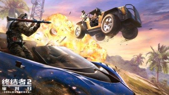 《终结者2:审判日》飞车大作战怎么玩_飞车大作战新模式玩法解析