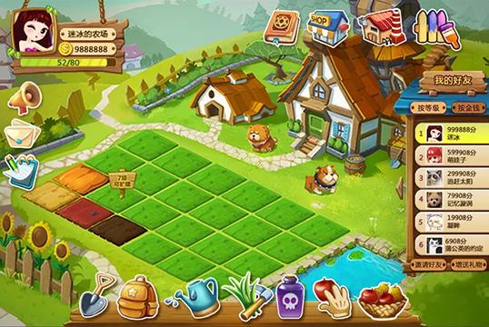 农场手游排行榜2018