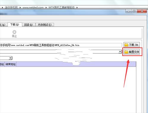 三魅XS7线刷刷机教程_三魅XS7专用rom包下载