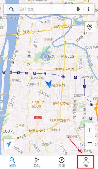 精准的手机地图导航软件截图