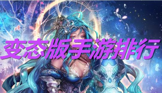 2019热门网游sf排行_表情 最火传奇游戏是哪个2019最火传奇手游排行榜 表