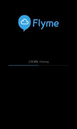 魅族魅藍U20線刷刷機教程