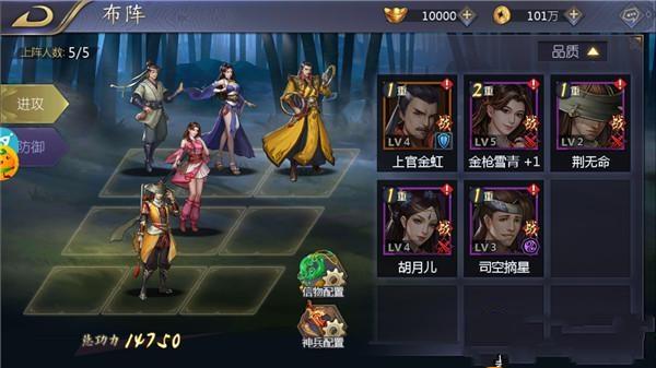 古龙群侠传2游戏评测