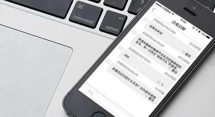 热门的新闻资讯类手机app