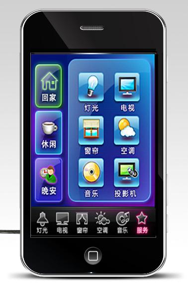 尚锋S899刷机包(官方原版)优化版4.3