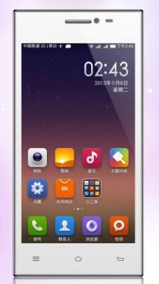 尚锋S8888A刷机包(官方原版)优化版4.4.2