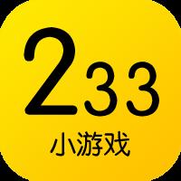 233小游戲