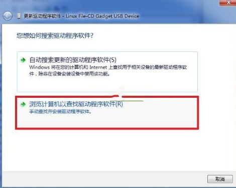 极米SN600-X1手机变砖怎么办_极米SN600-X1专用rom包下载