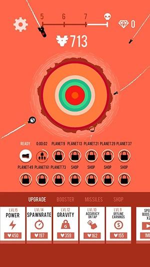 行星轰炸截图