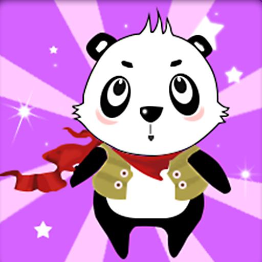 若水保卫熊猫